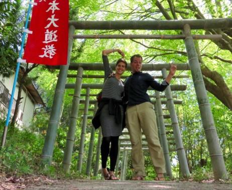 Tore aus Bambus