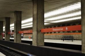 Fototour entlang der Münchner U3: Olympiazentrum
