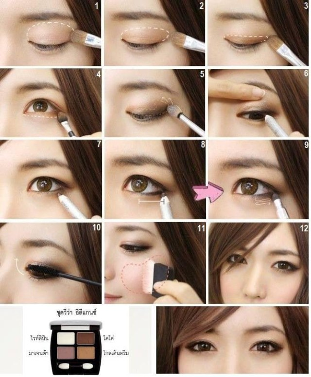 Makeup For Small Asian Eyes Eye Makeup For Korean Eyes Eye Makeup