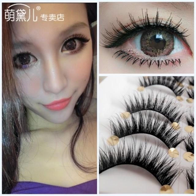 Natural Makeup Asian Eyes Usd 807 Japanese False Eyelashes Natural Messy Thick Cross Long