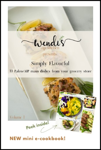 Cover of the Simply Flavorful e-cookbook with a peek at what's inside.