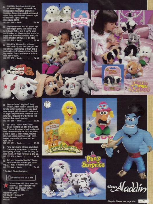 """I made a major haul off of this 1993 Wish Book page. I had (B) """"My Puppy Loves Me"""" (the beige one with ear tassles that the girl is holding); (C) The Kitty Kitty Kittens--2 in a Basket (the calico and grey); and (F) Pony Surprise. And with this Pony Surprise, I learned how those poor aforementioned schlubs felt when they only got 3 puppies. Because I got the exact same Pony Surprise that's pictured, right down to only three babies. :( *sniffs*"""