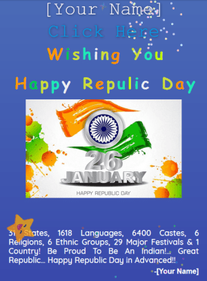 How to make republic day wishing website
