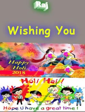 Holi wish website php script with name