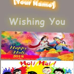happy holi wish script with name