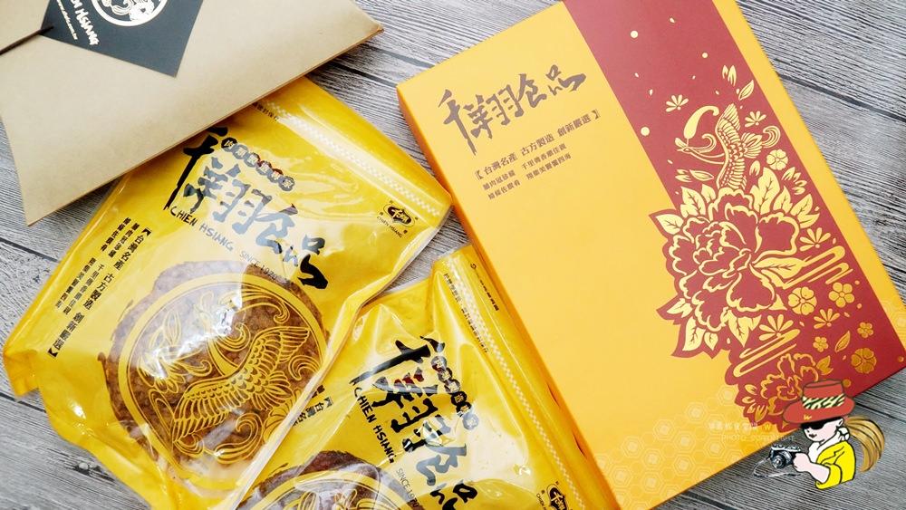 千翔肉乾50年老店|臺灣肉乾推薦 特厚蜜汁豬肉乾 觀光客最愛 - 翁翁旅食空間