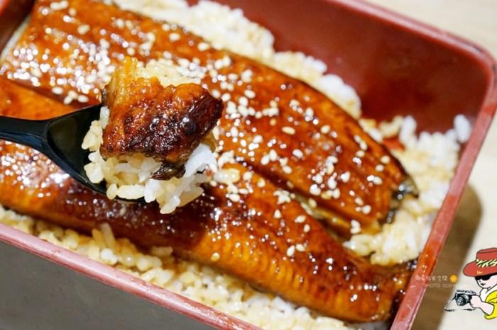 百八魚場家樂福重慶店 大同美食 鰻魚飯必吃 平價 生魚片 握壽司