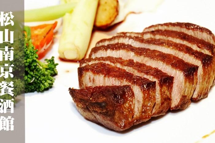 Bagel Bagel Cafe Bar|松山南京早午餐 餐酒館 歐洲異國料理