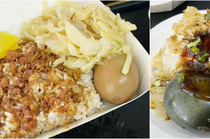 雙連美食|雙連街魯肉飯 滿庭香魯肉飯 60年老店 運將老饕古早味平價美食(菜單MENU價錢)