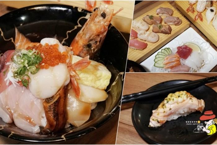 魚多甜輔大店 輔大美食 握壽司一份40元 海鮮丼飯 平價日本料理(菜單價錢)