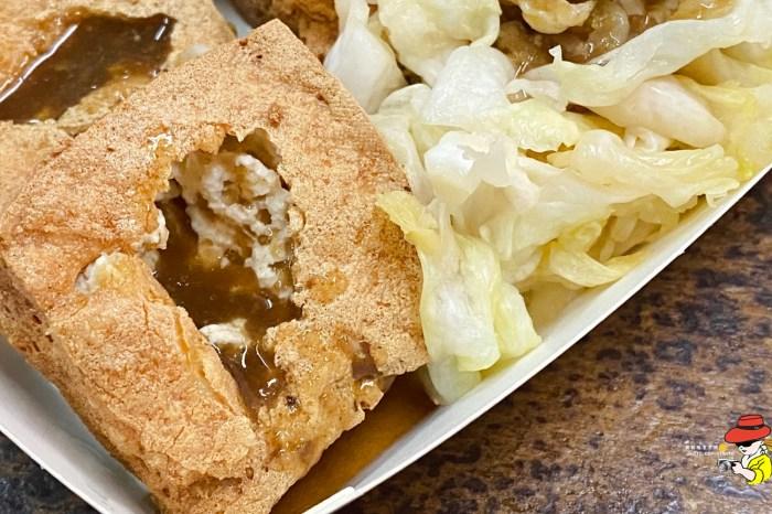 蘆洲小吃|港式脆皮臭豆腐 蘆洲民族路脆皮臭豆腐