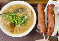 板橋小吃|板橋油庫口文化路總店 板橋蚵仔麵線 烤香腸