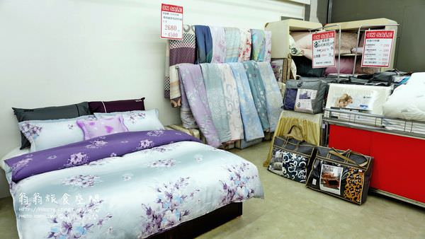 NATURALLY JOJO 專櫃寢具,好的枕頭使你安枕無憂!睡覺睡到自然醒! - 翁翁旅食空間