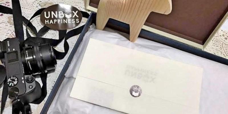 來自香港的創意禮物盒,每樣小禮物都花了許多心思小貼心//香港//快樂盒子//小禮物