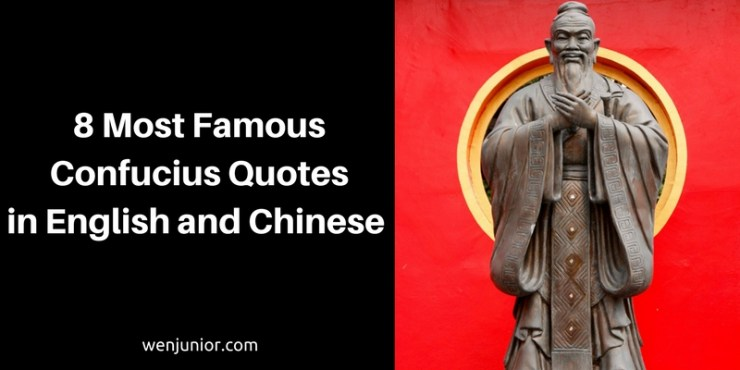 Famous Confucius Quotes Simple 48 Most Famous Confucius Quotes In English And Chinese WenJunior