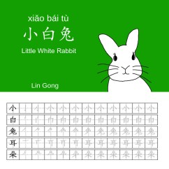 Chinese Kids Picture Book Little White Rabbit Preview