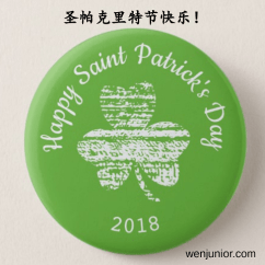 saint patricks day Mandarin Chinese gallery