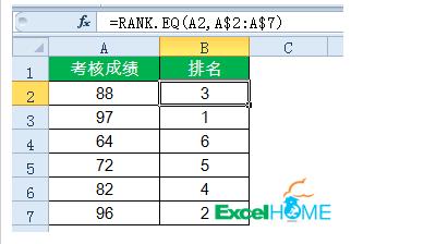 excel表格函數公式大全_綠色文庫網