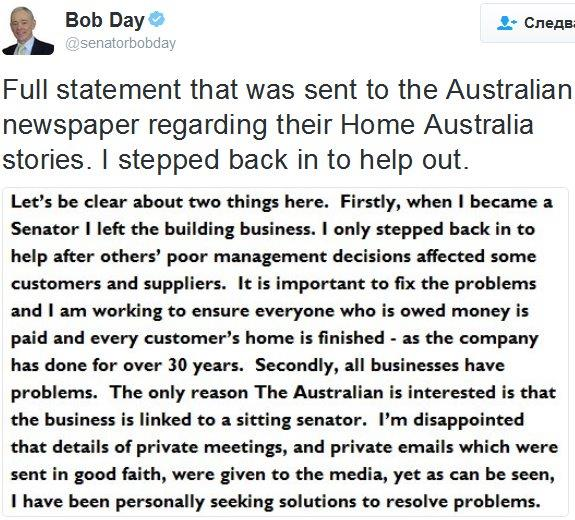 Bob Day tweets
