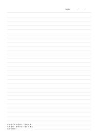 筆記本封面-A4-07