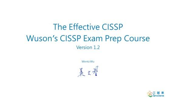 Wuson's CISSP Exam Prep Course
