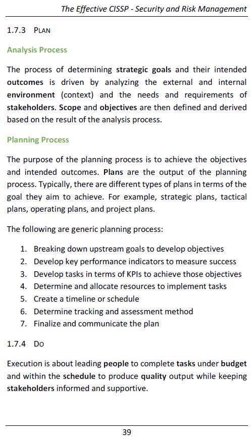 PDCA_Plan