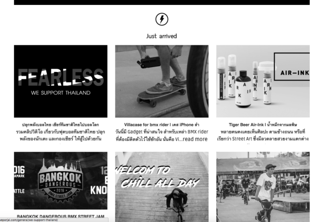 gray scale website