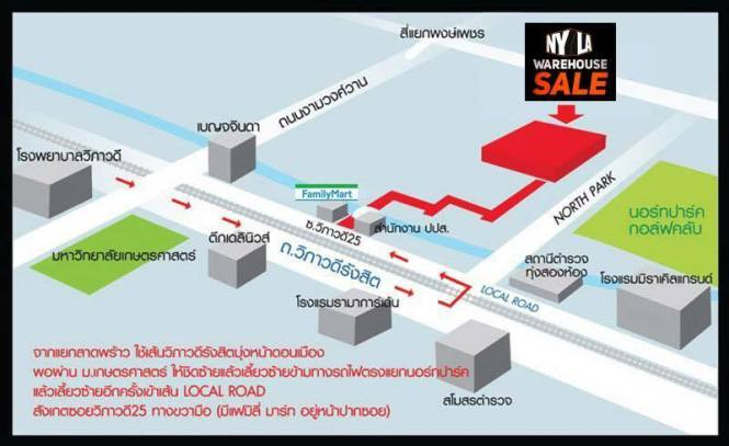 nyla wearhouse sale