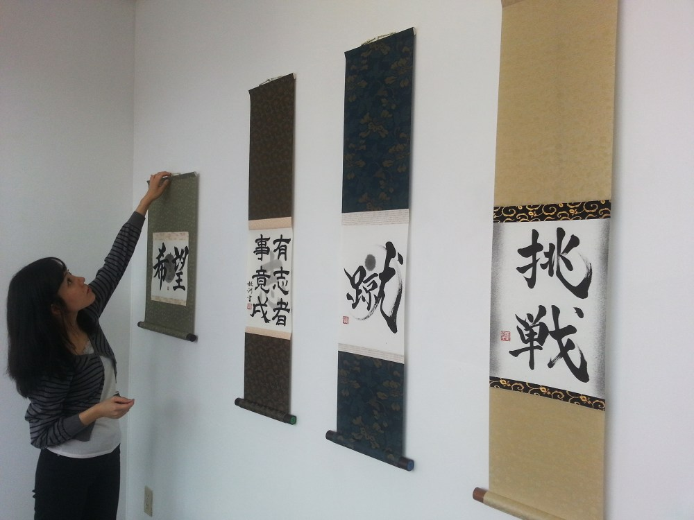 Photo of Kisyuu hanging scrolls in the WePress gallery.