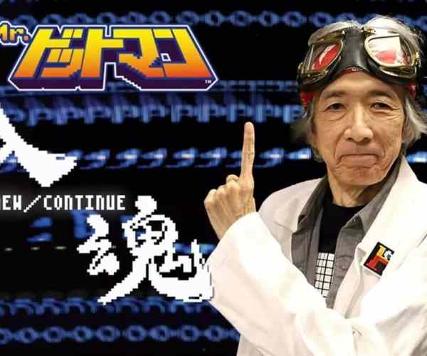 Hiroshi Ono Died: What Was His Cause Of Death?