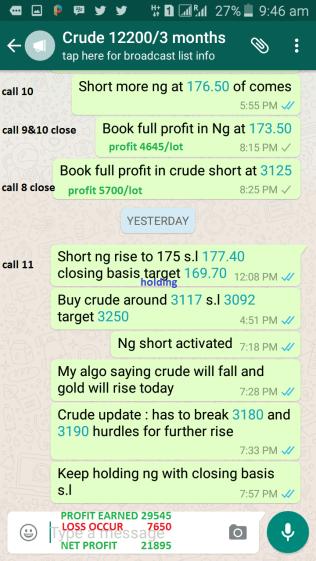 crude5