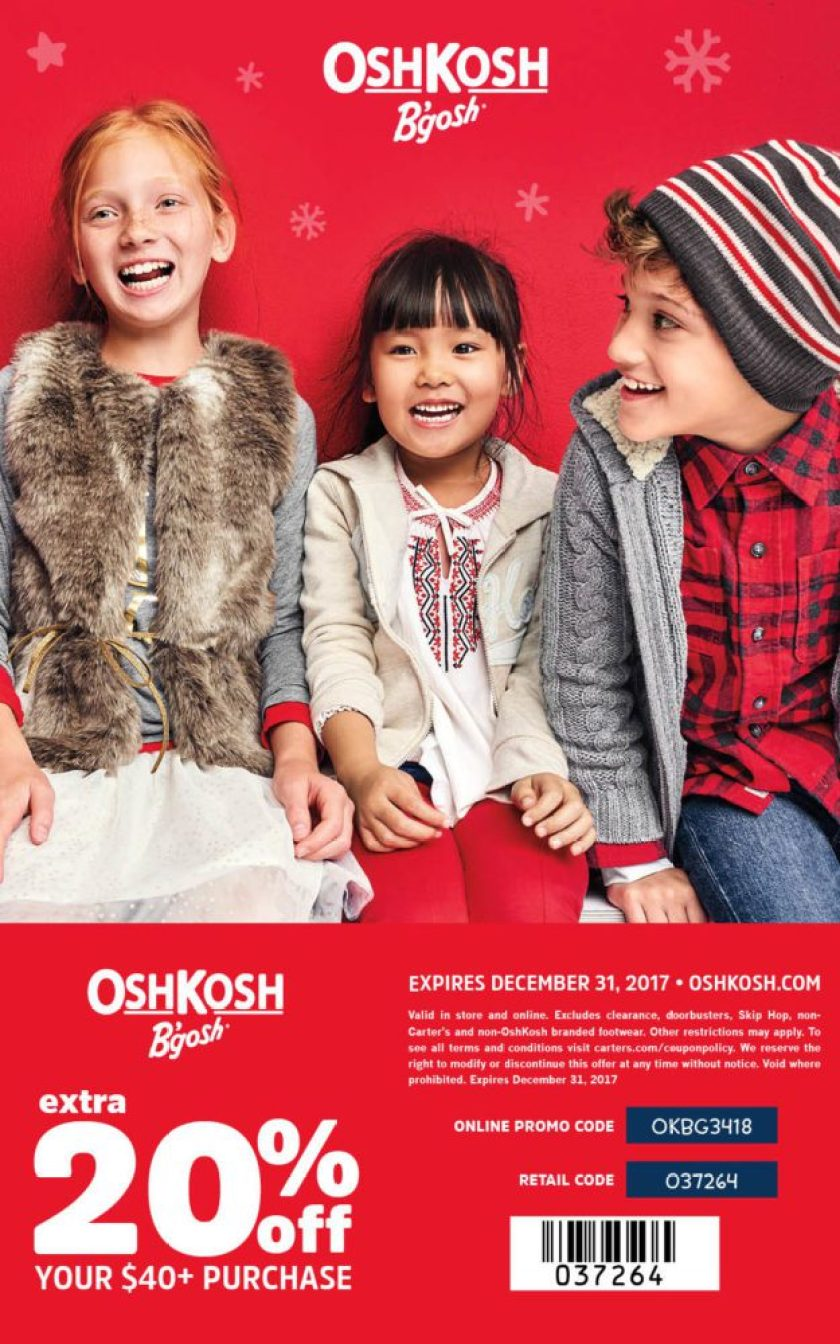 OshKosh Coupon December 2017