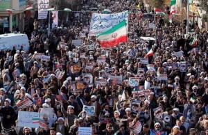 Irán protestas