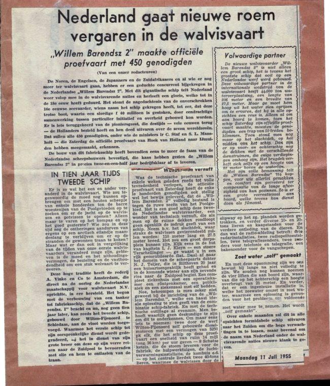 11 juli 1955