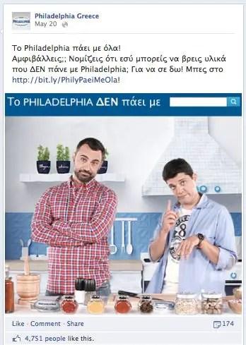 We are Social Media - Greece - Domain names
