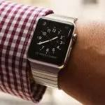 wersm-apple-watch