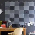 wersm-wall-calendar