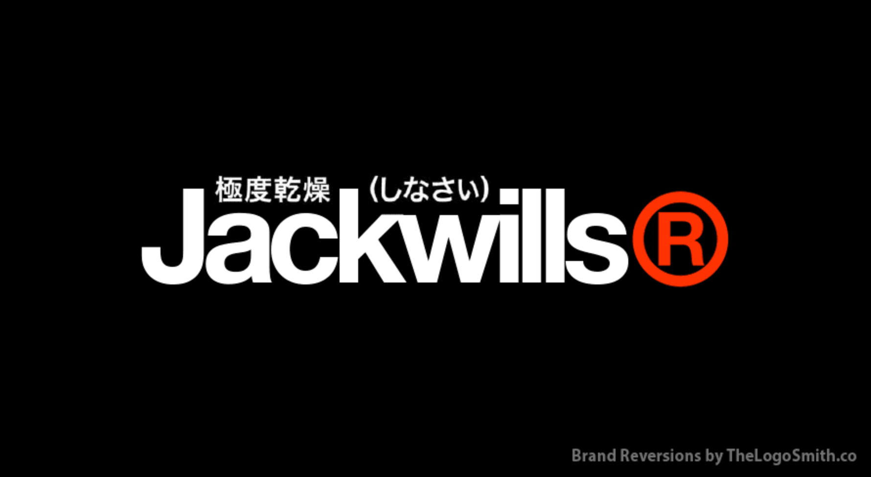 wersm-brand-reversioning-superdry-jackwills
