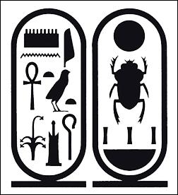 Las causas de la muerte de Tutankamón un misterio pero