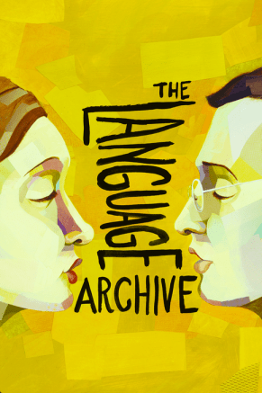 The Language Archive