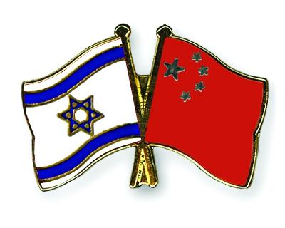 Flag-Pins-Israel-China