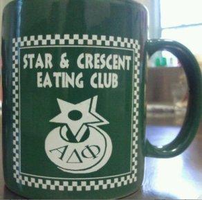 S&C Mug