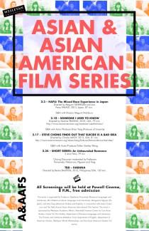 AAA Film Series