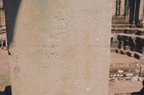 pismo khmerskie