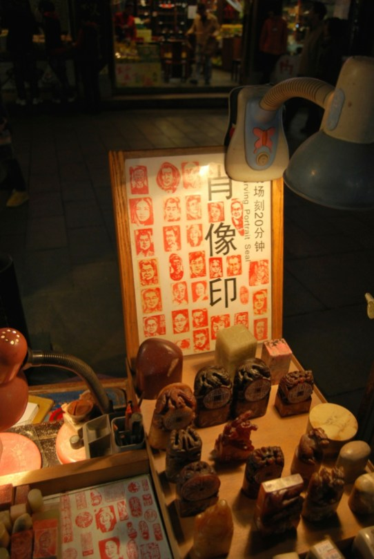 nowość - portret w pieczątce, lub pieczątka z portretem