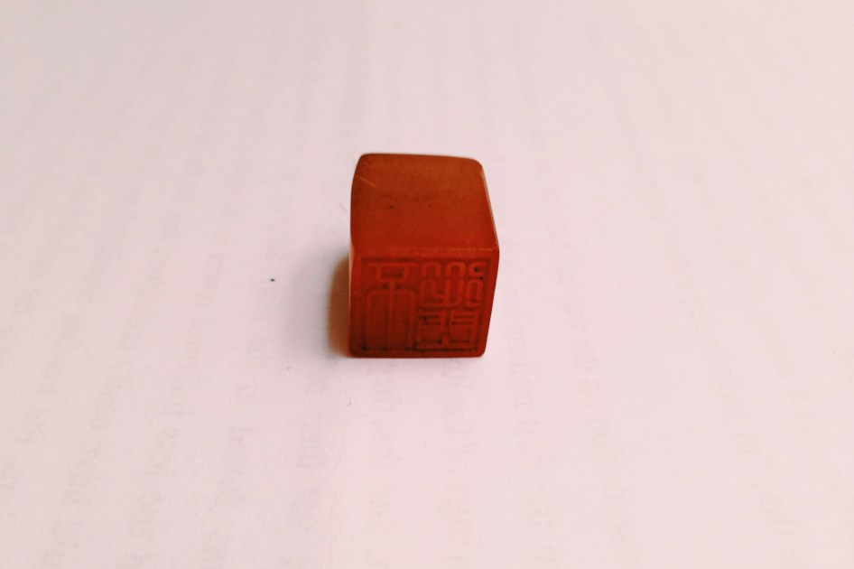 miniaturowa, mająca wiele lat, pieczęć ze znakami starochińskimi