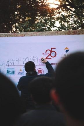 Wesołowski podczas wesołej twórczości nad Xi Hu