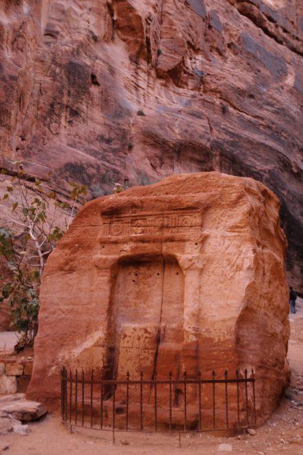 wejście do Petry w Jordanii