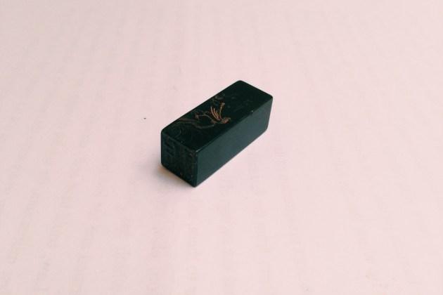 miniaturowa pieczęć z moim imieniem - Ma Ding