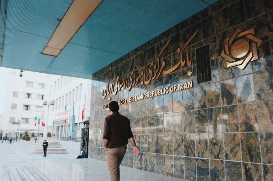 wejście do skarbca banku centralnego
